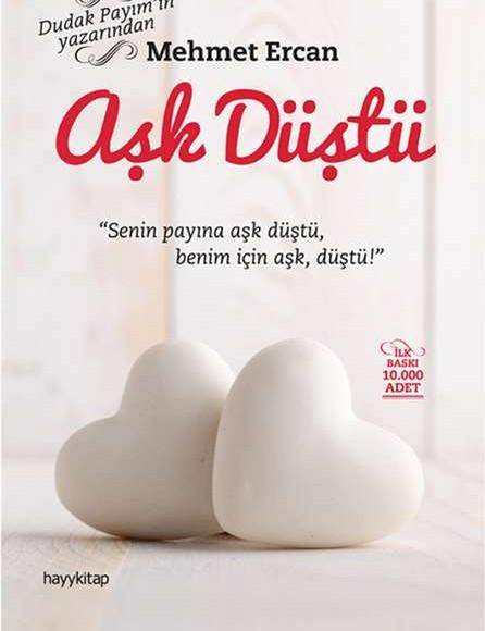 Ask_Dstu+2D